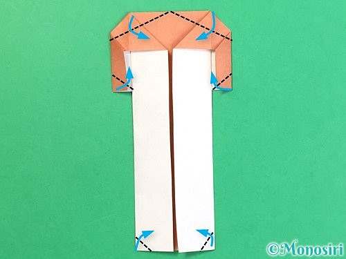 折り紙でまつたけの折り方手順16