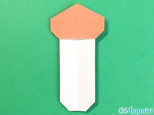 折り紙でまつたけの折り方手順18