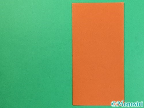 折り紙で栗の折り方手順2