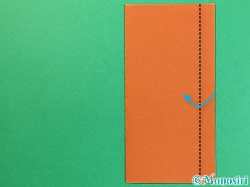 折り紙で栗の折り方手順3