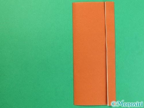 折り紙で栗の折り方手順4