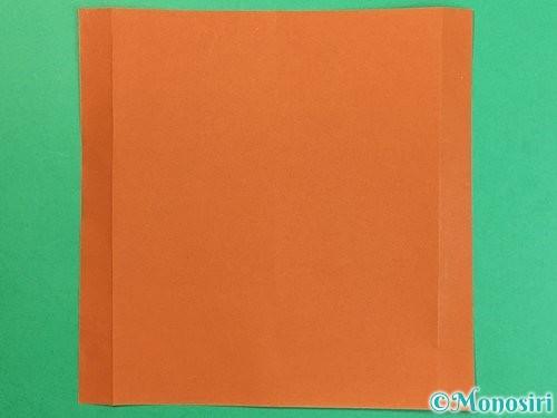 折り紙で栗の折り方手順5