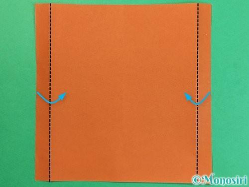 折り紙で栗の折り方手順6