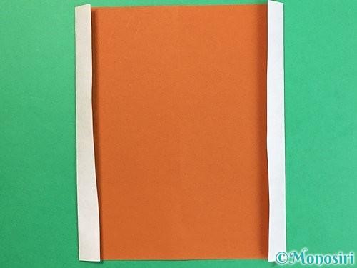 折り紙で栗の折り方手順7