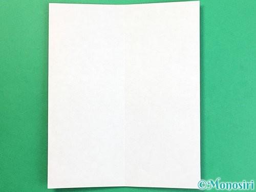 折り紙で栗の折り方手順8