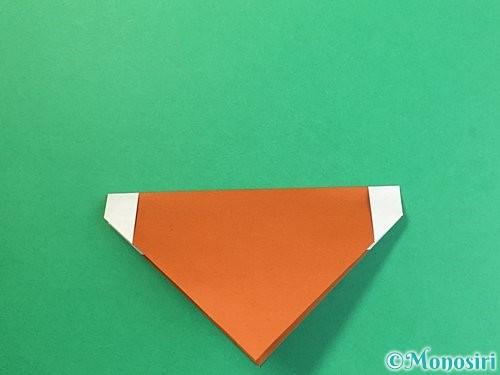 折り紙で栗の折り方手順12