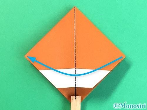 折り紙で栗の折り方手順18
