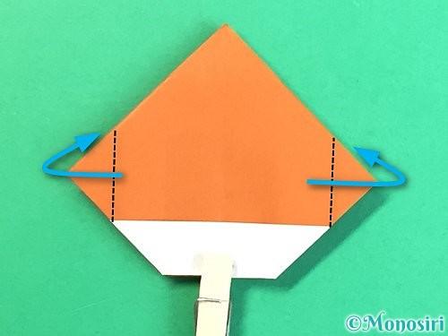 折り紙で栗の折り方手順25