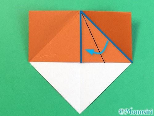 折り紙で栗の折り方手順9