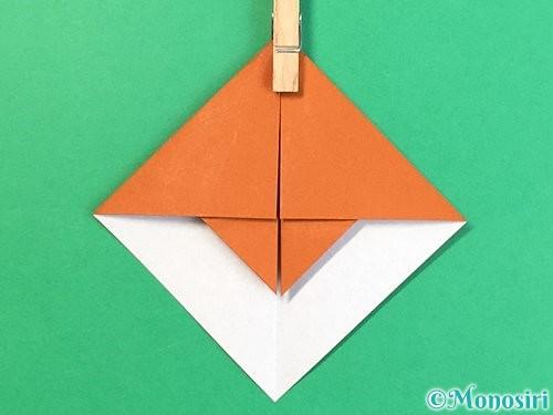 折り紙で栗の折り方手順16
