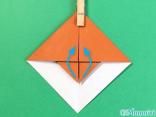 折り紙で栗の折り方手順17