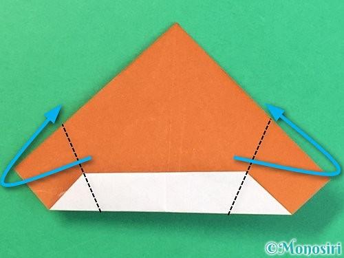 折り紙で栗の折り方手順28