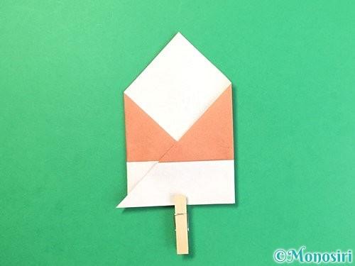 折り紙でどんぐりの折り方手順13
