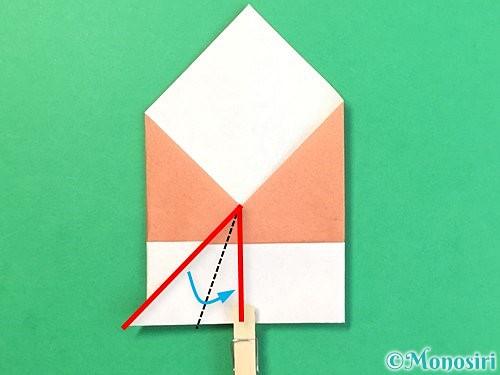 折り紙でどんぐりの折り方手順14