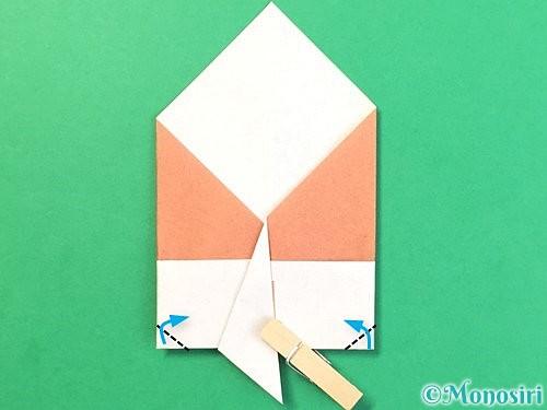 折り紙でどんぐりの折り方手順16