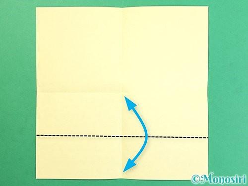 折り紙でお月見団子の折り方手順23
