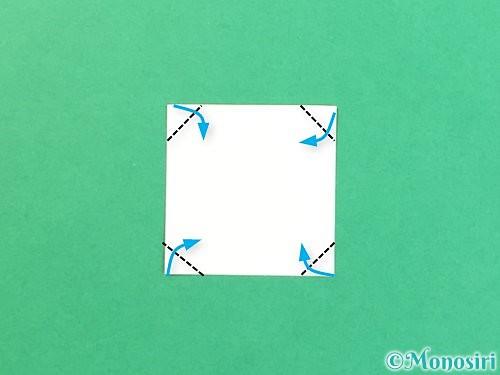 折り紙でお月見団子の折り方手順28