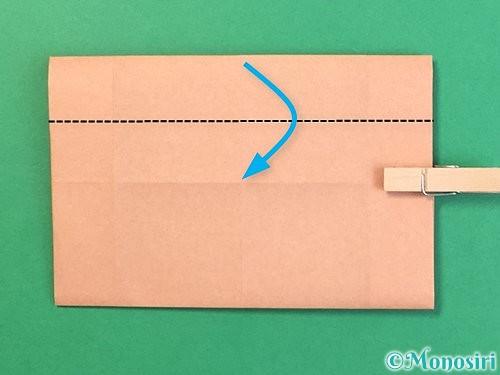 折り紙でお月見団子の折り方手順42