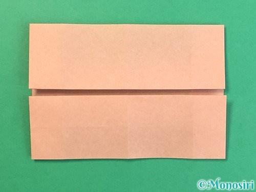 折り紙でお月見団子の折り方手順46