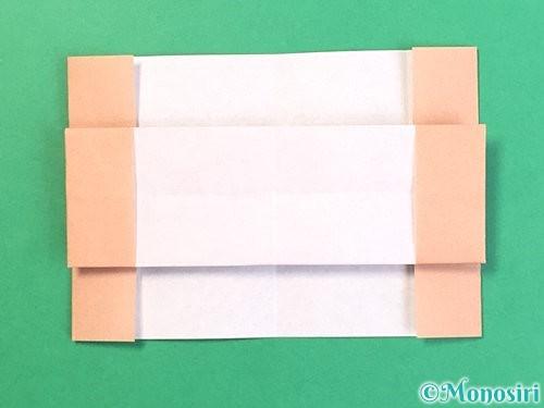 折り紙でお月見団子の折り方手順47