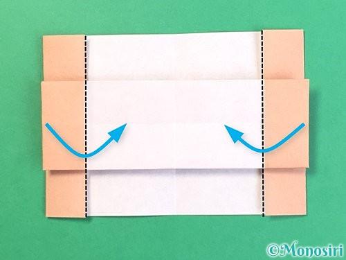 折り紙でお月見団子の折り方手順48