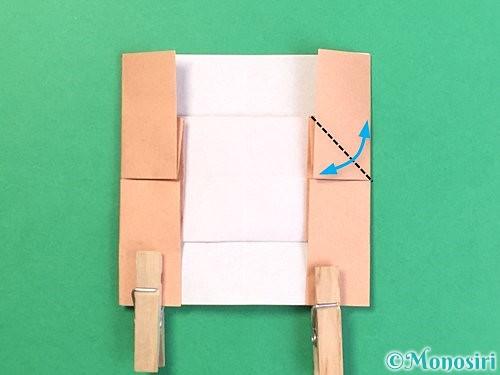 折り紙でお月見団子の折り方手順50