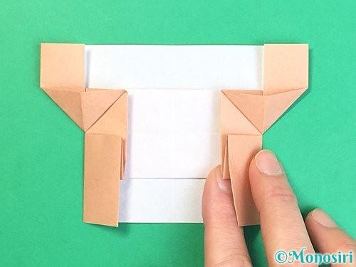 折り紙でお月見団子の折り方手順56