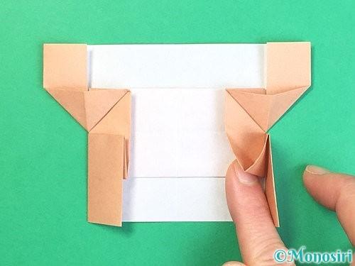 折り紙でお月見団子の折り方手順57