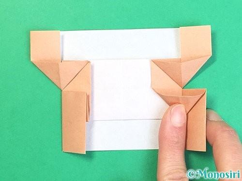折り紙でお月見団子の折り方手順58