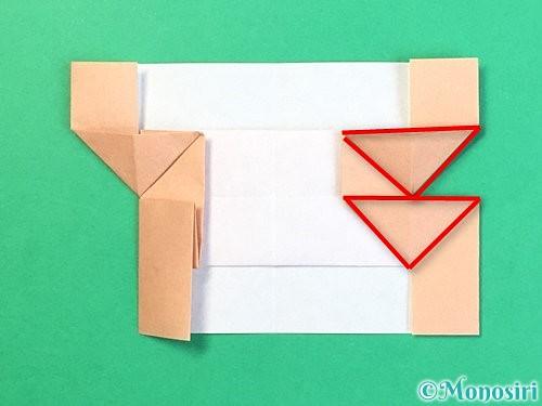 折り紙でお月見団子の折り方手順60