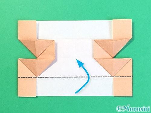 折り紙でお月見団子の折り方手順62