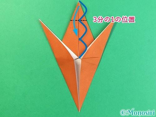 折り紙でコオロギの折り方手順22
