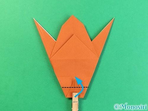 折り紙でコオロギの折り方手順31
