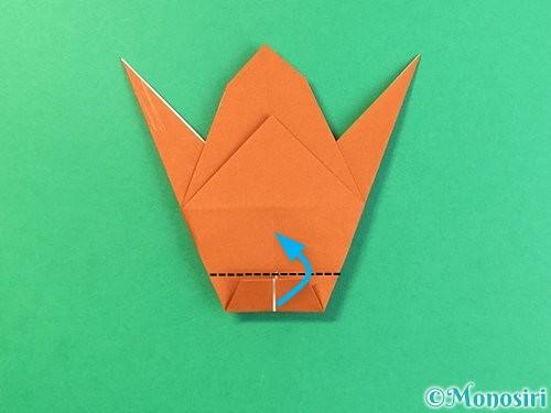 折り紙でコオロギの折り方手順33