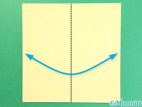 折り紙でススキの作り方手順1