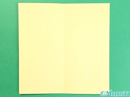 折り紙でススキの作り方手順2