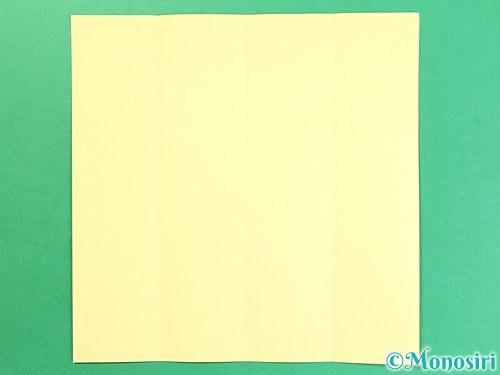 折り紙でススキの作り方手順4