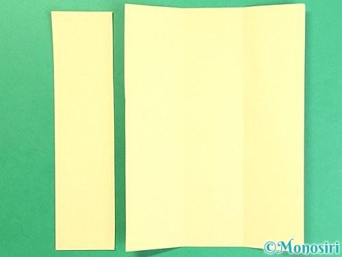 折り紙でススキの作り方手順5