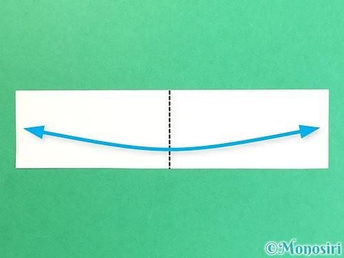 折り紙でススキの作り方手順6