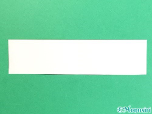 折り紙でススキの作り方手順7