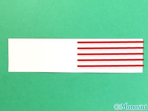 折り紙でススキの作り方手順8