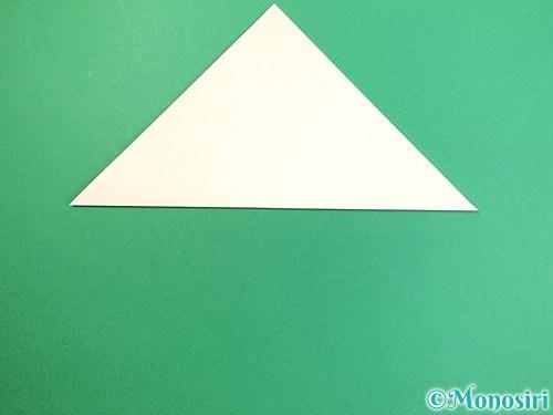 折り紙でたんぽぽの折り方手順2