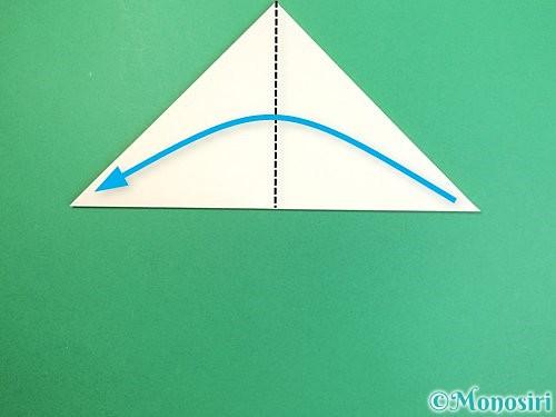 折り紙でたんぽぽの折り方手順3