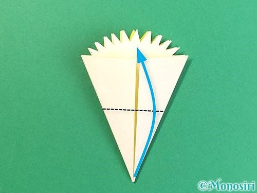 折り紙でたんぽぽの折り方手順15