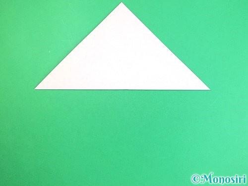 折り紙で立体的なハイビスカスの折り方手順2