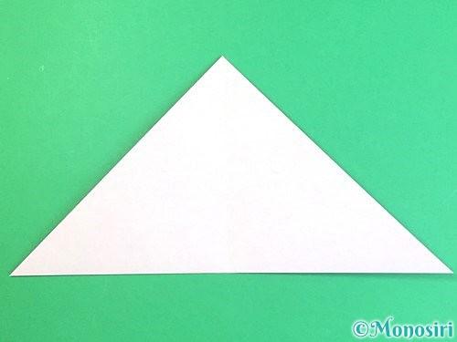 折り紙で立体的なハイビスカスの折り方手順4