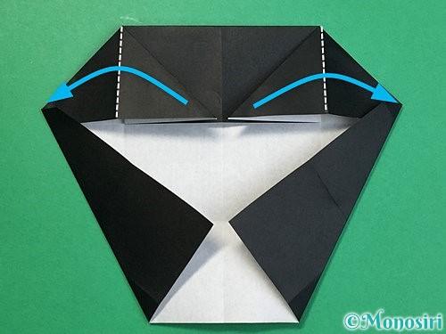 折り紙でパンダの折り方手順39