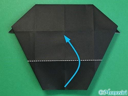 折り紙でパンダの折り方手順42