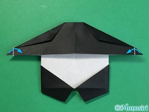 折り紙でパンダの折り方手順55