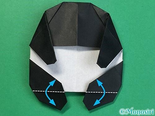 折り紙でパンダの折り方手順61